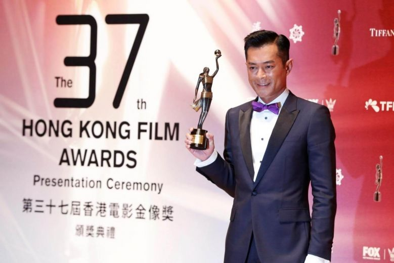 https: img.okeinfo.net content 2018 04 16 206 1887486 our-time-will-come-menang-besar-di-hong-kong-film-awards-2018-mjA6HwlVDV.jpg