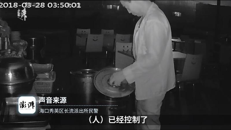 https: img.okeinfo.net content 2018 04 16 298 1887048 iri-karena-restorannya-lebih-laris-pria-asal-china-nekat-masukan-kotoran-manusia-ke-dalam-panci-rivalnya-4AbS4B9KcX.jpg