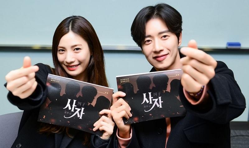 https: img.okeinfo.net content 2018 04 17 206 1887664 ditolak-sbs-drama-terbaru-park-hae-jin-bakal-tayang-di-mbc-Y75r2PnAeP.jpg