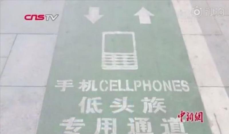 https: img.okeinfo.net content 2018 06 11 57 1909272 di-china-ada-jalur-khusus-para-zombie-ponsel-rOsJGBcraB.jpg