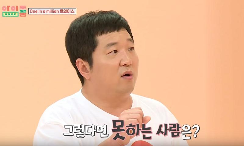 https: img.okeinfo.net content 2018 07 11 598 1920974 bertindak-kasar-pada-jeongyeon-fans-twice-kritik-jung-hyung-don-5v9jzx0pDR.jpg