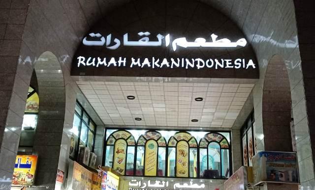 https: img.okeinfo.net content 2018 07 24 398 1926844 mencicipi-rumah-makan-indonesia-di-madinah-mulai-sayur-asem-hingga-bakso-hc0oNAWrtZ.jpg