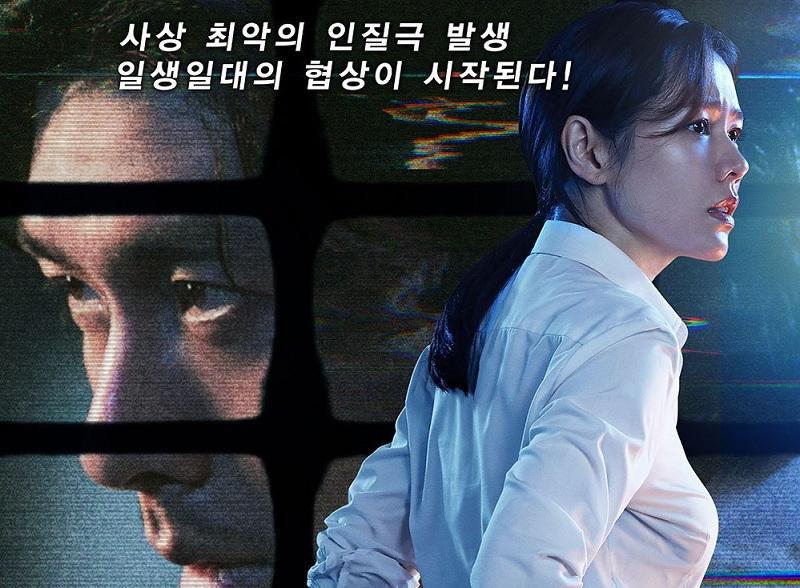 https: img.okeinfo.net content 2018 09 10 206 1948693 akhir-september-film-terbaru-son-hye-jin-dan-hyun-bin-debut-di-amerika-kmUXW1repO.jpg