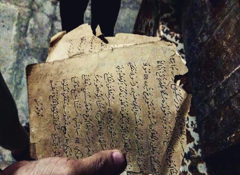 https: img.okeinfo.net content 2018 09 10 406 1948429 melihat-manuskrip-sunan-gunung-djati-yang-beracun-dari-cirebon-SzgjimCWdZ.jpg