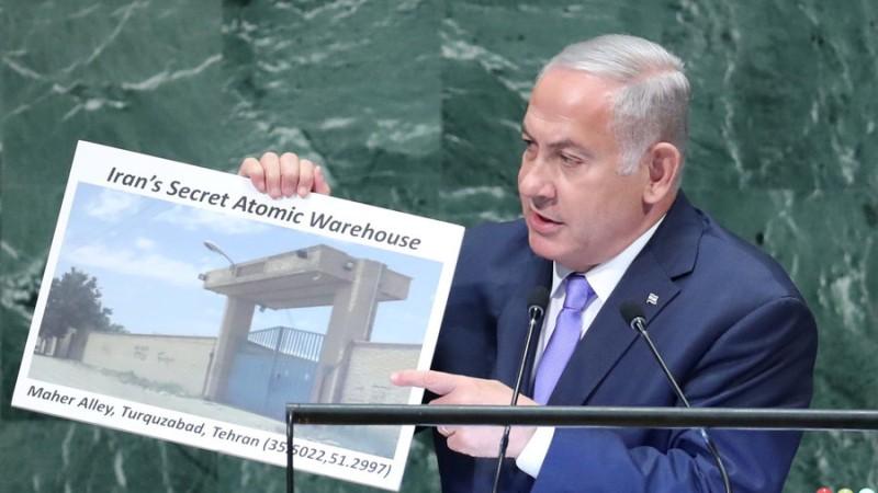 https: img.okeinfo.net content 2018 09 28 18 1956799 israel-tuduh-iran-miliki-gudang-nuklir-rahasia-di-teheran-MFup9hSXha.jpg