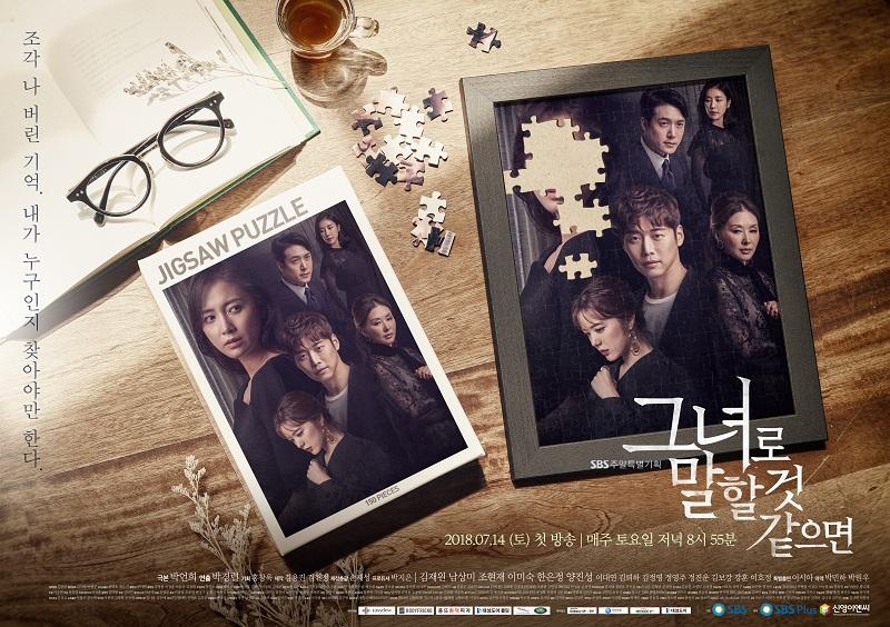 https: img.okeinfo.net content 2018 09 30 206 1957740 dituding-jiplak-drama-jepang-let-me-introduce-her-tamat-dengan-rating-2-digit-qEgAFbFRTq.jpg