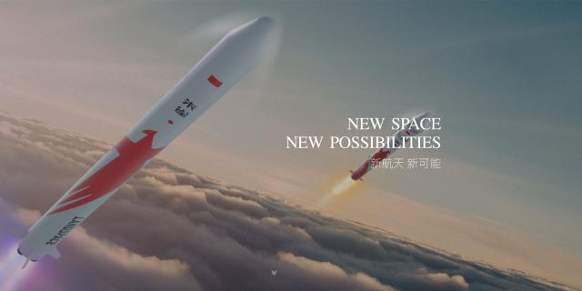 https: img.okeinfo.net content 2018 10 28 18 1970120 upaya-pertama-peluncuran-roket-swasta-china-gagal-0AVq55w9oi.png