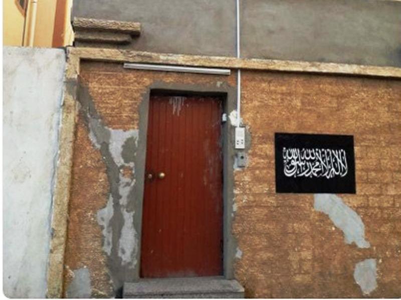 https: img.okeinfo.net content 2018 11 06 337 1974235 kuasa-hukum-polisi-saudi-cuma-konfirmasi-bendera-tauhid-di-rumah-habib-rizieq-hhlakymUUQ.jpg
