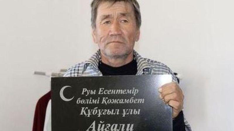 https: img.okeinfo.net content 2018 11 07 18 1974527 pria-kazakhstan-muncul-di-rumahnya-dua-bulan-setelah-dimakamkan-mdJlbI64Jc.jpg