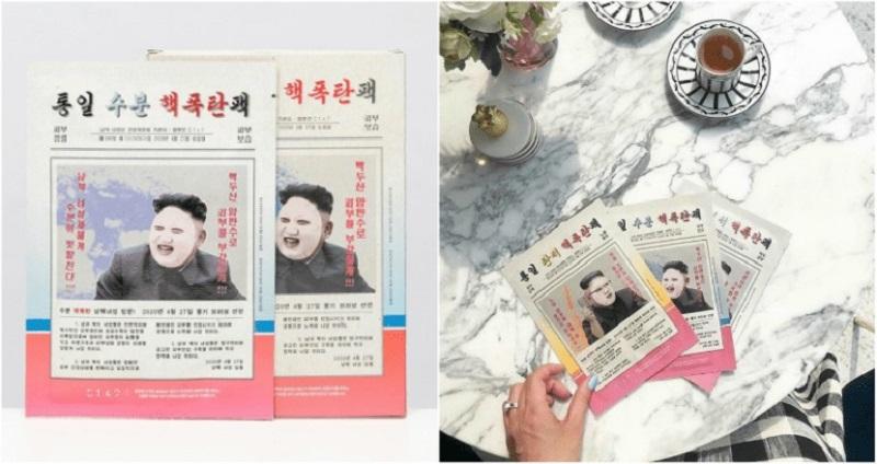 https: img.okeinfo.net content 2018 12 17 194 1992388 masker-wajah-nuklir-kim-jong-un-laris-manis-di-korea-selatan-seperti-apa-yRoaVF9Nbw.jpg