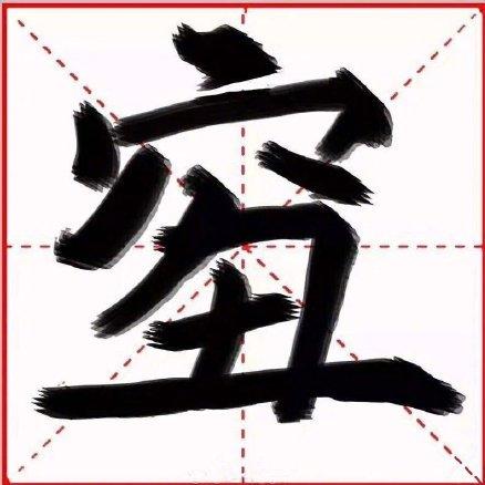 https: img.okeinfo.net content 2019 01 01 18 1998657 generasi-muda-china-menyebut-dirinya-miskin-dan-jelek-YsjcmEYZEZ.jpg