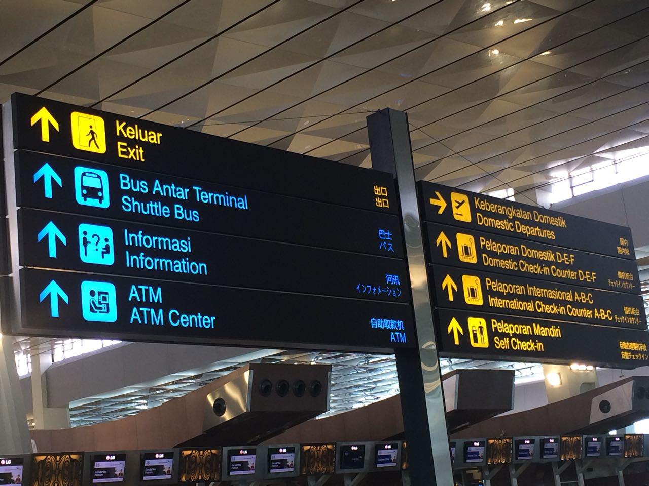 https: img.okeinfo.net content 2019 01 11 320 2003239 ap-ii-targetkan-kapasitas-penerbangan-200-000-penumpang-tahun-di-bandara-soedirman-YdtuHKMmVT.jpg