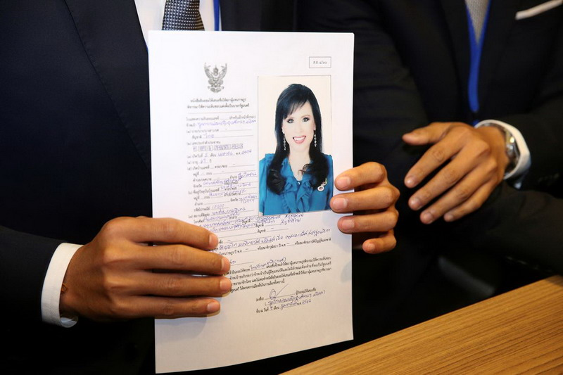 https: img.okeinfo.net content 2019 02 08 18 2015348 dobrak-tradisi-saudara-perempuan-raja-thailand-calonkan-diri-sebagai-perdana-menteri-xQboLsnovD.jpg