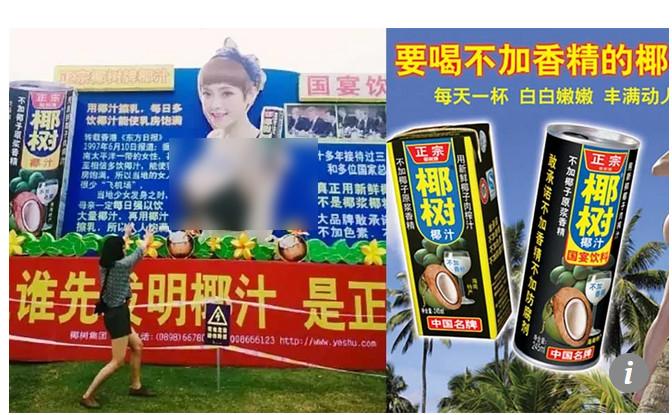 https: img.okeinfo.net content 2019 02 14 481 2017710 iklan-susu-pembesar-payudara-di-china-dikecam-mengapa-9dl2xrJgjg.jpg