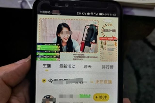https: img.okeinfo.net content 2019 03 05 18 2026238 cucu-di-china-curi-tabungan-kakek-rp84-juta-untuk-nonton-video-streaming-zRj5t2hevk.jpg