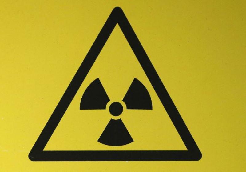 https: img.okeinfo.net content 2019 03 16 18 2030847 ember-berisi-limbah-radioaktif-di-tempat-sampah-kota-picu-kepanikan-VnkIj5jixt.jpg