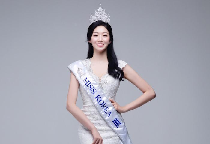 https: img.okeinfo.net content 2019 03 27 196 2035496 dianggap-gendut-miss-korea-ini-stres-dihujat-netizen-MwZC33Dg4X.jpg
