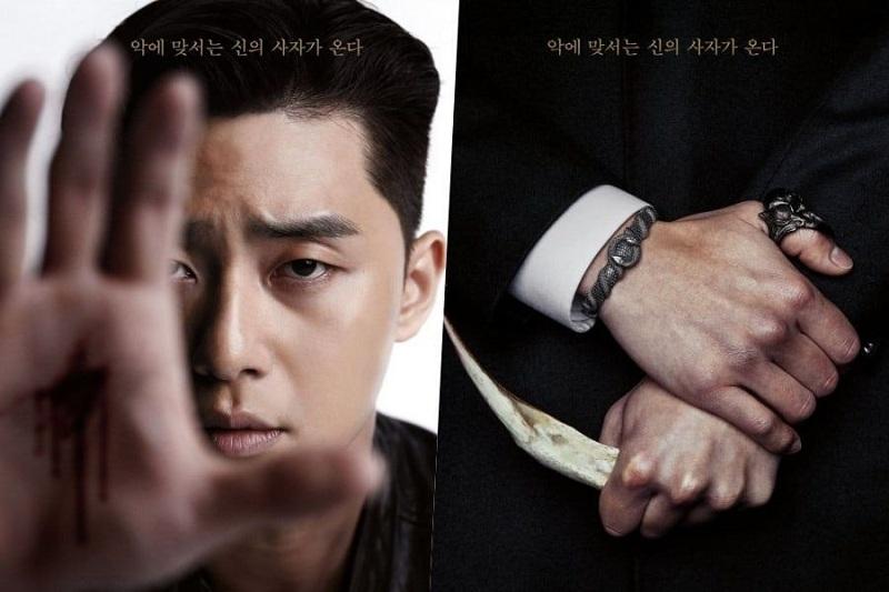 https: img.okeinfo.net content 2019 03 29 206 2036557 film-baru-park-seo-joon-dan-woo-do-hwan-tayang-musim-panas-bDYhP9tccV.jpg