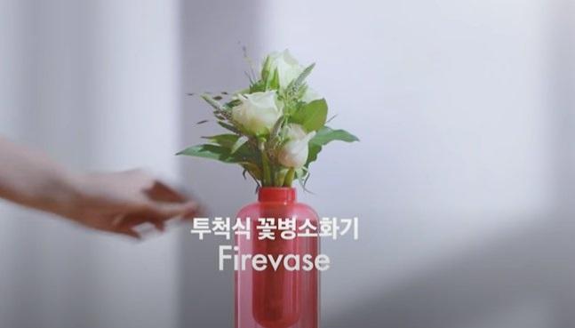 https: img.okeinfo.net content 2019 04 01 207 2037684 samsung-bikin-vas-bunga-bisa-padamkan-api-sNZiLroijI.jpg