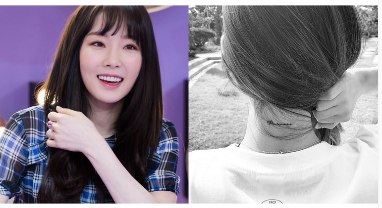 https: img.okeinfo.net content 2019 04 12 611 2042828 7-tato-mini-yang-hiasi-tubuh-mulus-taeyeon-snsd-ScWIjZw7bM.jpg