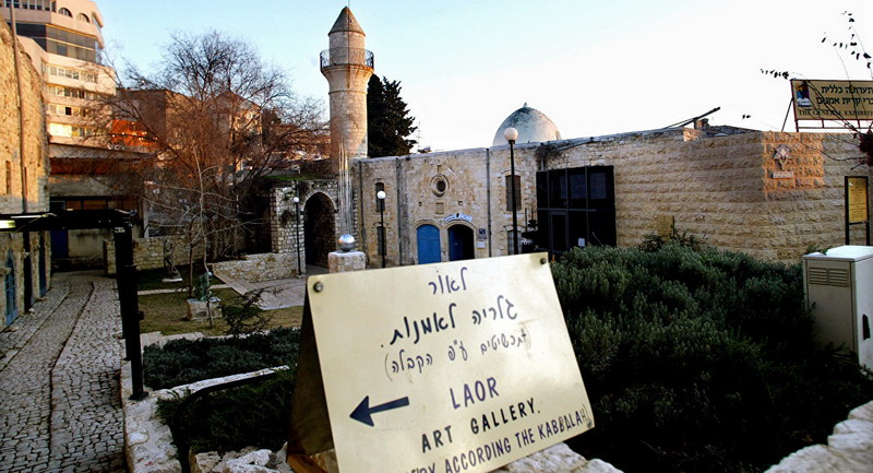 https: img.okeinfo.net content 2019 04 17 18 2044913 perusahaan-israel-ubah-masjid-bersejarah-palestina-jadi-klab-malam-aAw36tD9gR.jpg