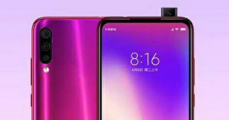 https: img.okeinfo.net content 2019 04 24 57 2047559 xiaomi-bikin-ponsel-redmi-dengan-kamera-pop-up-baru-AO3aMqfXGN.jpg