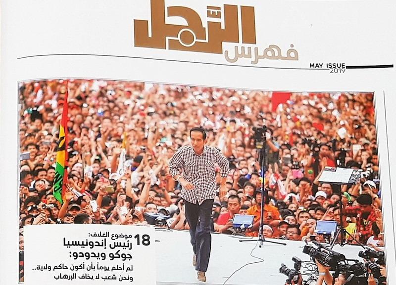 https: img.okeinfo.net content 2019 05 21 18 2058266 masa-lalu-tangan-bersih-jokowi-dikupas-majalah-arab-saudi-DhJ1yYpH1x.jpg