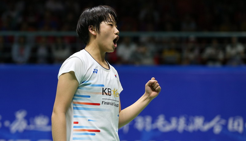 https: img.okeinfo.net content 2019 05 22 40 2059030 korsel-dan-china-juara-grup-1c-d-piala-sudirman-2019-rcM7hbIlgm.jpg