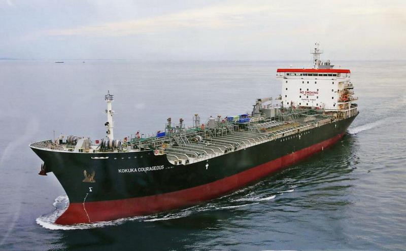 https: img.okeinfo.net content 2019 06 16 18 2067101 saudi-salahkan-iran-soal-serangan-kapal-tanker-P7P2sKJAcx.jpg