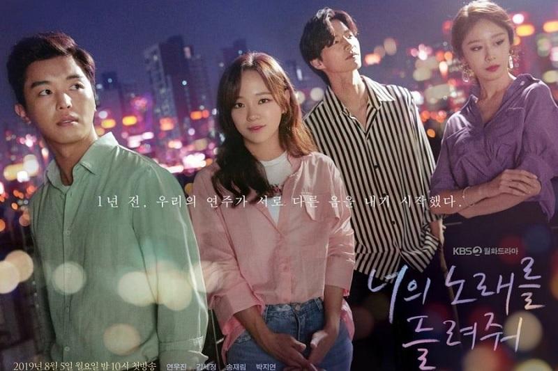 https: img.okeinfo.net content 2019 08 07 598 2088888 i-wanna-hear-your-song-duduki-peringkat-2-slot-drama-korea-senin-selasa-dprKbCA7fM.jpg