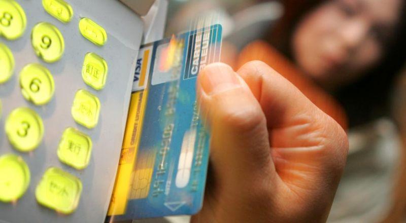https: img.okeinfo.net content 2019 08 14 320 2091647 fresh-graduate-ingin-punya-kartu-kredit-ini-perhitungannya-3V0VMU1tXf.jpg