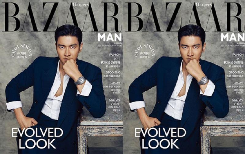 https: img.okeinfo.net content 2019 09 06 194 2101592 pesona-siwon-choi-di-cover-majalah-harper-s-bazaar-j42hgd1UOe.jpg