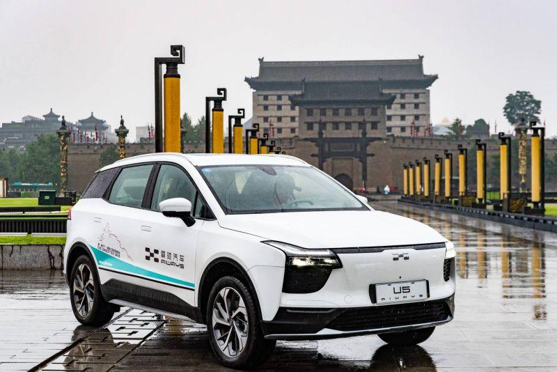 https: img.okeinfo.net content 2019 09 30 199 2111213 mobil-listrik-di-china-turun-pamor-terkait-dicabutnya-insentif-oPrHzaSGix.jpg