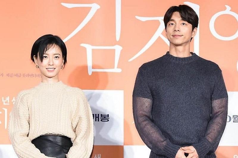 https: img.okeinfo.net content 2019 10 14 206 2116573 film-terbaru-gong-yoo-kim-ji-young-born-1982-umumkan-tanggal-rilis-io5KTJXrfV.jpg