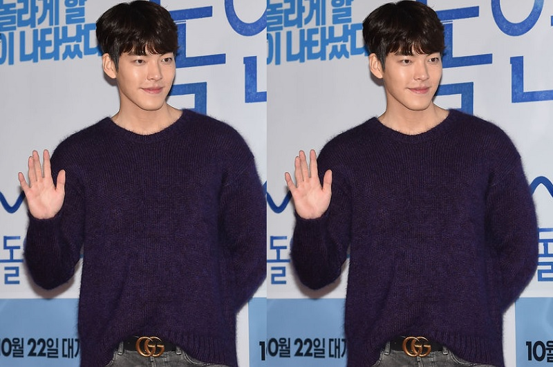 https: img.okeinfo.net content 2019 11 21 206 2132831 comeback-kim-woo-bin-akan-jadi-presenter-di-blue-dragon-film-awards-ke-40-8bWbV7cb0O.jpg