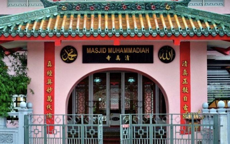 https: img.okeinfo.net content 2020 01 18 614 2154819 4-masjid-indah-dengan-sentuhan-arsitektur-tionghoa-di-berbagai-negara-frgIlQXcMT.jpg