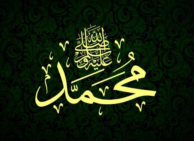 https: img.okeinfo.net content 2020 06 01 614 2222650 doa-nabi-muhammad-yang-tidak-dikabulkan-allah-OrqWXf0OSD.JPG