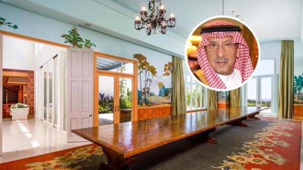 https: img.okeinfo.net content 2020 06 16 470 2231121 pangeran-arab-jual-rumah-mewah-dengan-39-kamar-mandi-harganya-rp553-miliar-88sg5RRkvY.png