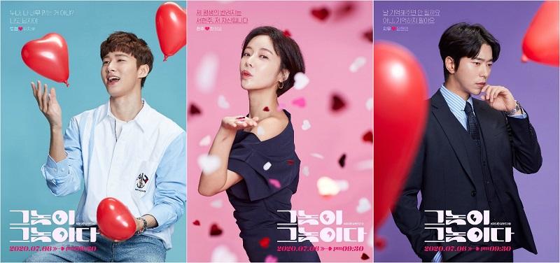 https: img.okeinfo.net content 2020 06 25 598 2236508 judul-dinilai-melecehkan-drama-baru-hwang-jung-eum-dikecam-publik-7yz2UISLp7.jpg