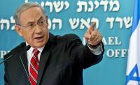 PM Israel: ISIS adalah Hamas