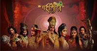 <i>The Next Mahabarata</i>, Arjuna Siap Mencari Cinta