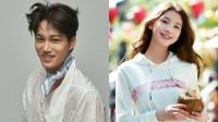 Akui Punya Chemistry, Kai  EXO  dan Kim Jin Kyung Berduet di Drama Adante