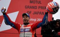 Raih Gelar Juara MotoGP Jepang 2017, Dovizioso: Kami Berada dalam Tantangan Nyata!