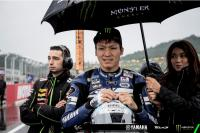 Tampil Mengesankan di Sesi Latihan Bebas MotoGP Jepang 2017, Rossi Yakin Nozane Bisa Jadi Pembalap Top