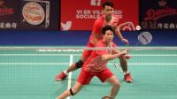 Hadapi Pasangan Hong Kong di Semifinal, Tontowi/Liliyana Enggan Pandang Sebelah Mata