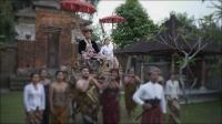 Kental Nuansa Adat Bali, Mantan Pacar Nikita Willy Resmi Menikah