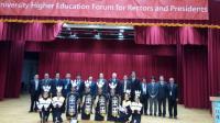 Hadapi Revolusi Industri 4.0, Pendidikan Tinggi Harus Cetak Generasi Kompeten