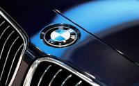BMW Siap Luncurkan 10 Varian Terbaru di 2018, Termasuk Mobil Listrik?