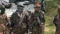 Nigeria Bebaskan 244 Mantan Anggota Kelompok Militan Boko Haram
