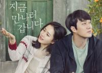 Film Terbaru Son Hye Jin dan So Ji Sub Pimpin Box Office Korea